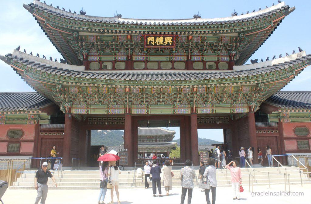 Geunjeongmun Gate